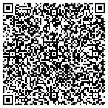 QR-код с контактной информацией организации Раско, ТОО