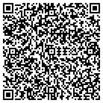 QR-код с контактной информацией организации Триумвират, ТОО