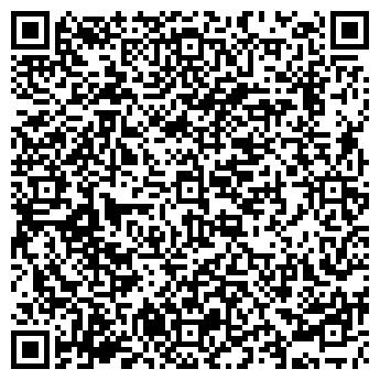 QR-код с контактной информацией организации Черный перец, ООО