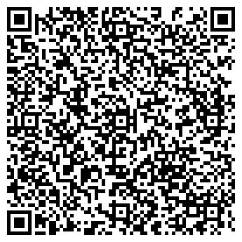 QR-код с контактной информацией организации Архи Строй, ТОО