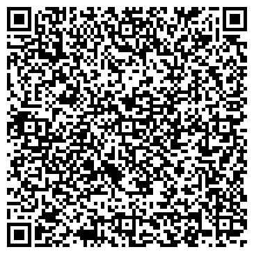 QR-код с контактной информацией организации STAN Holding (СТЭН Холдинг), ТОО