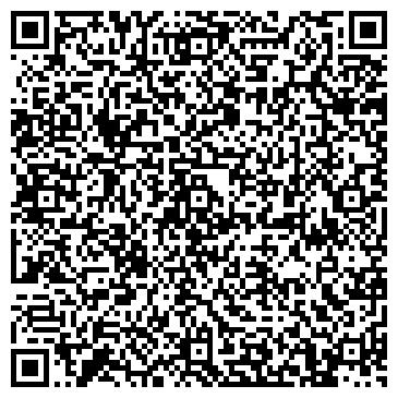 QR-код с контактной информацией организации ОТДЕЛЕНИЕ ПОЧТОВОЙ СВЯЗИ № 108