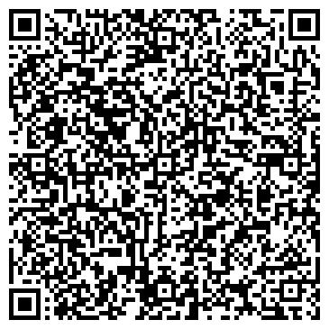QR-код с контактной информацией организации Design Art Tdk (Дарсинг Арт Тдк), ТОО