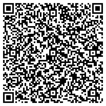QR-код с контактной информацией организации ТОО New group studio