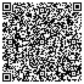 QR-код с контактной информацией организации Ильютко Н. Н., ИП