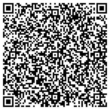 QR-код с контактной информацией организации Мпо монтаж, ТОО