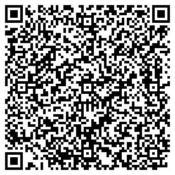 QR-код с контактной информацией организации Аквасервис, ТОО
