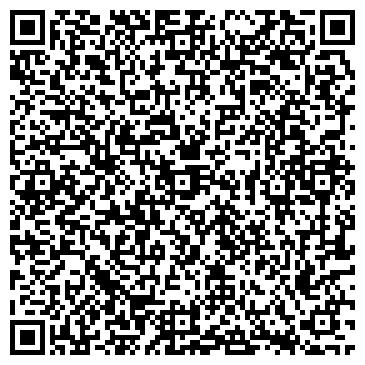 QR-код с контактной информацией организации ДаниЕр, ТОО