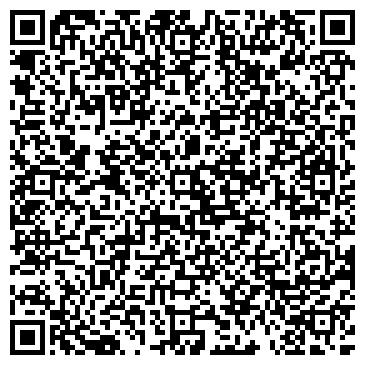 QR-код с контактной информацией организации Контекс, ТОО