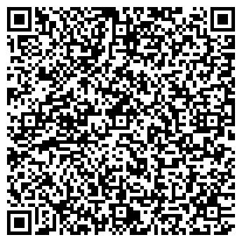 QR-код с контактной информацией организации Белдизайн, УП