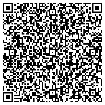 QR-код с контактной информацией организации Баос Дизайн, ТОО