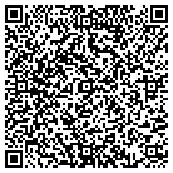 QR-код с контактной информацией организации Дорводоканал, РУП