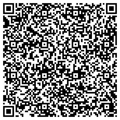 QR-код с контактной информацией организации Watts Engineering (Ваттс Инжиниринг), ТОО