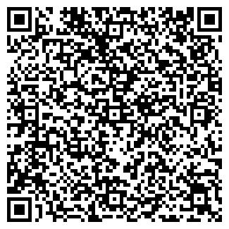QR-код с контактной информацией организации ТЕЛЕГРАФ № 55
