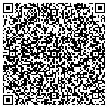 QR-код с контактной информацией организации Восток-Строй, ТОО