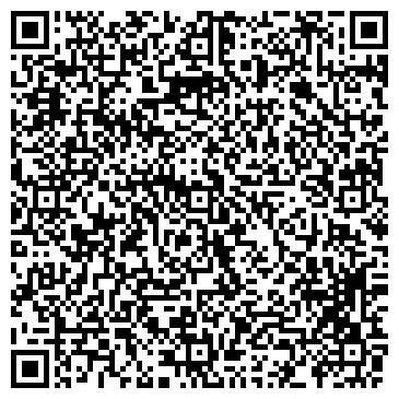 QR-код с контактной информацией организации Интелэнергомонтаж, ТОО