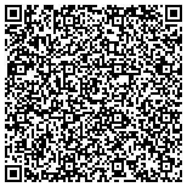 QR-код с контактной информацией организации Укспроект-2006, ТОО