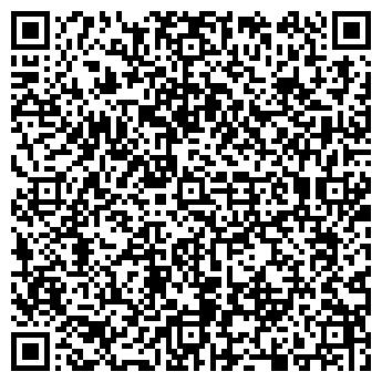 QR-код с контактной информацией организации Прима Констракшн,ТОО