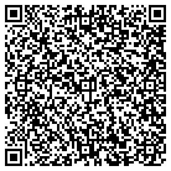 QR-код с контактной информацией организации Геоземплан, УП