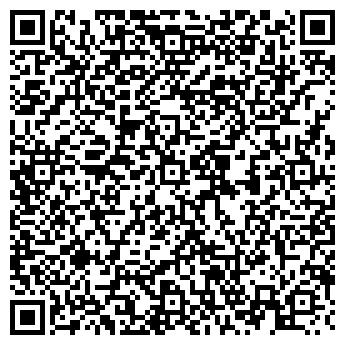 QR-код с контактной информацией организации ГеоКомИнформ, ТОО