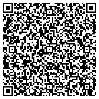 QR-код с контактной информацией организации ДСТ №6 ДСУ №28