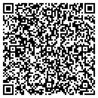 QR-код с контактной информацией организации Сбс, ТОО