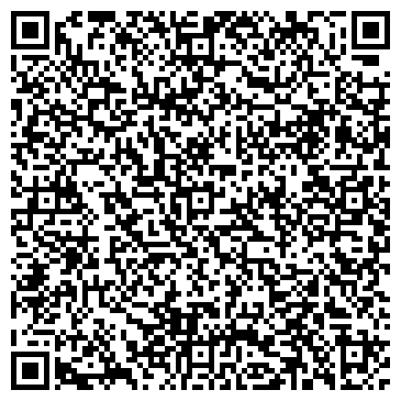 QR-код с контактной информацией организации Жилдорсервис Дан, ТОО