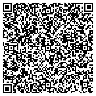 QR-код с контактной информацией организации Темир Спецстрой,ТОО