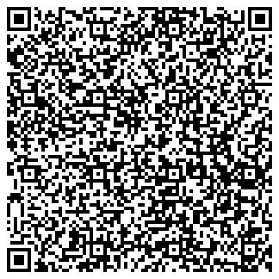 QR-код с контактной информацией организации Road construction technics ( Роуд констракшион техникс), ТОО