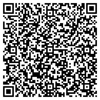 QR-код с контактной информацией организации АХТИ, ИП