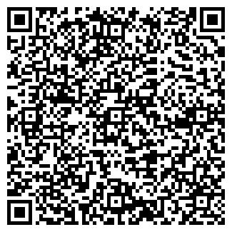 QR-код с контактной информацией организации ТЕЛЕГРАФ ОТДЕЛЕНИЕ № 51