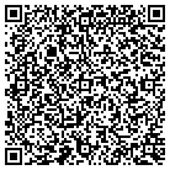 QR-код с контактной информацией организации Бурабай Дизайн Проект, ТОО