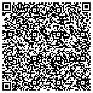 QR-код с контактной информацией организации АлмаКун, проектно-строительная компания, ТОО