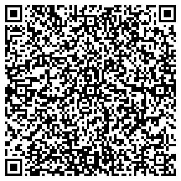 QR-код с контактной информацией организации Летуновская, ИП