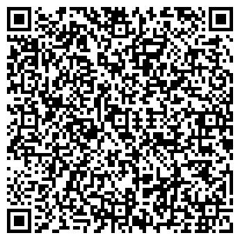 QR-код с контактной информацией организации ОргСметаСтрой, ТОО