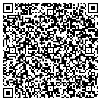QR-код с контактной информацией организации A-Style (А-стайл), ТОО