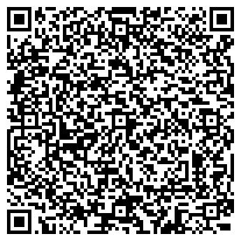 QR-код с контактной информацией организации Хом-Инжиниринг, ТОО