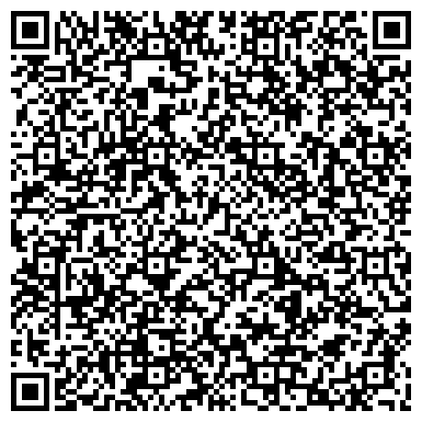 QR-код с контактной информацией организации Караганды жол курылыс, ТОО