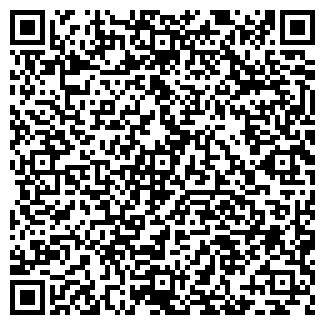 QR-код с контактной информацией организации ТЕЛЕГРАФ ОТДЕЛЕНИЕ № 94