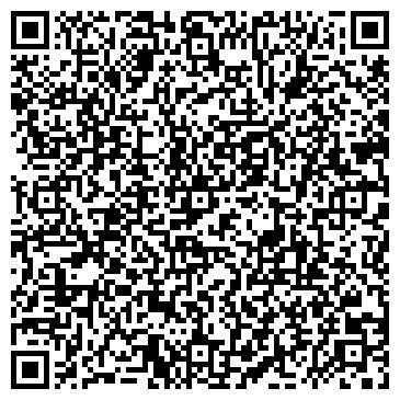 QR-код с контактной информацией организации Антей, ТОО
