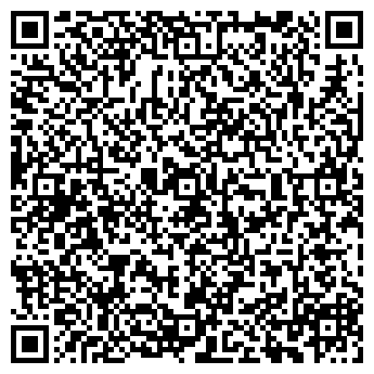 QR-код с контактной информацией организации Класс Монтаж Групп, ТОО