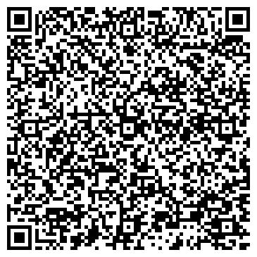 QR-код с контактной информацией организации Стройсанинжиниринг, ТОО