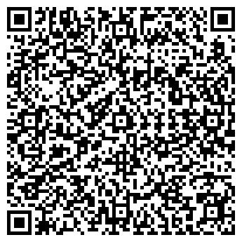 QR-код с контактной информацией организации Салон ролл-штор, ИП