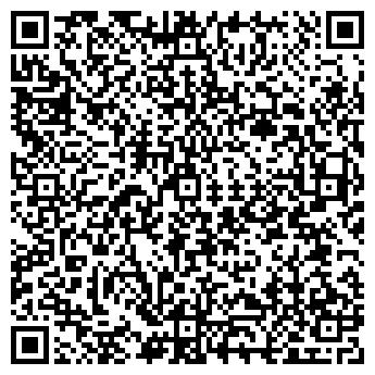 QR-код с контактной информацией организации Баренов Е.Р., ИП