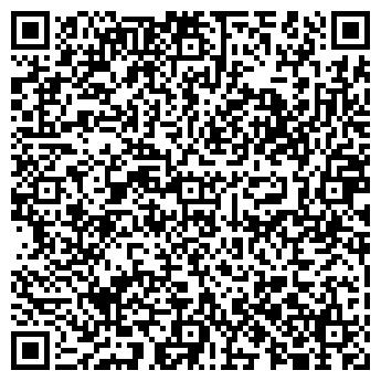 QR-код с контактной информацией организации Орто Ару-Ай,ТОО