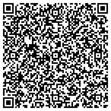 QR-код с контактной информацией организации Адгезия, ТОО