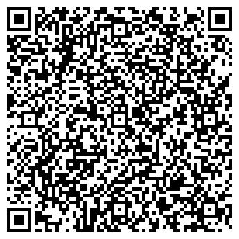 QR-код с контактной информацией организации КАЗГЕОКОМ, ТОО