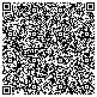 QR-код с контактной информацией организации Карагандинский Областной Экологический Центр - Экоцентр, АО