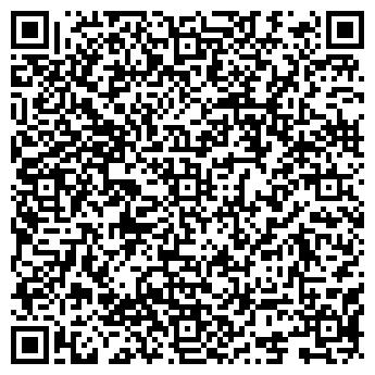 QR-код с контактной информацией организации Ынсап инжиниринг, ТОО
