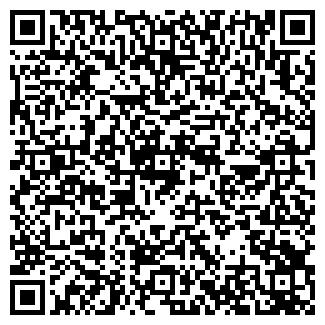 QR-код с контактной информацией организации УФПС